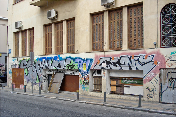 Стрит-арт и граффити Афин, Греция. Часть 2. Изображение № 6.