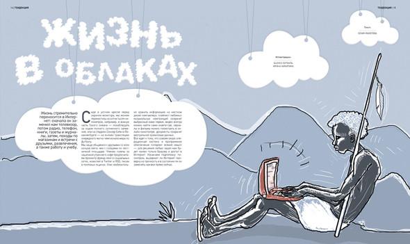 Изображение 4. Интернет-гид.. Изображение № 4.