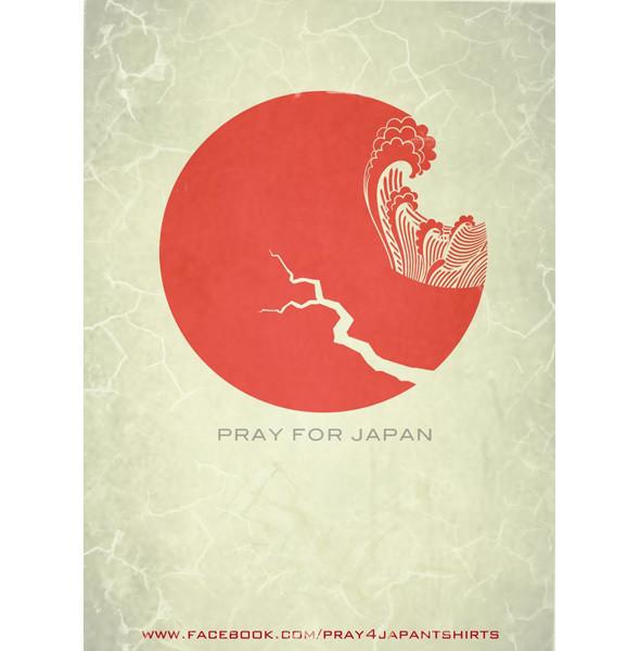 Изображение 55. Help Japan.. Изображение № 26.
