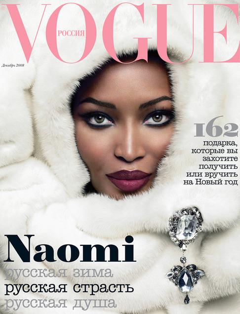 50 последних обложек Vogue. Изображение № 11.