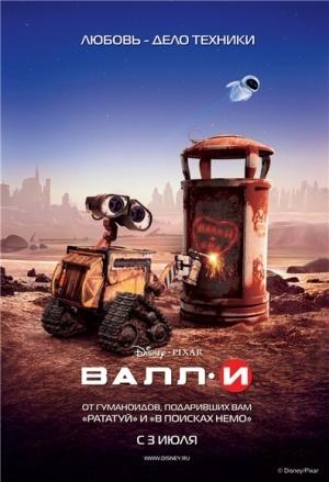 Оскар 2009: прогнозы. Изображение № 6.