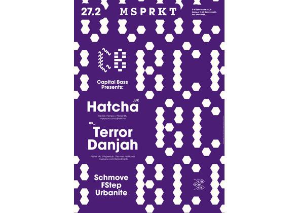Hatcha — первый дабстеп-диджей. Изображение № 4.
