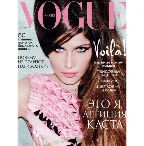 8 новых обложек Vogue. Изображение № 7.