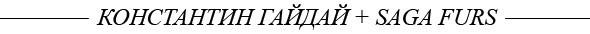 Неделя сРоговым: выпуск 2. Изображение № 24.