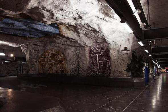 Изображение 41. Не Москва. Подземные улицы городов со вкусом.. Изображение № 41.