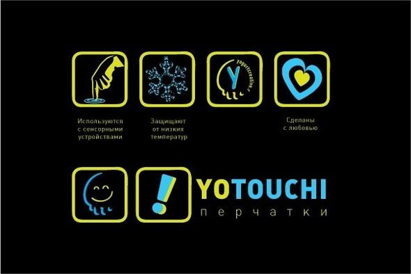 Перчатки YOTOUCHI от Yogurt Creative Group. Изображение № 2.
