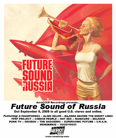 FUTURE SOUND OF RUSSIA. Изображение № 1.