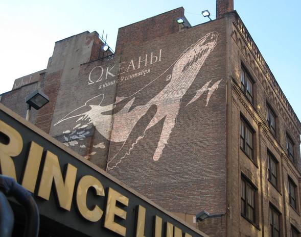 Miller Clean Art и чистая реклама в Москве. Изображение № 3.