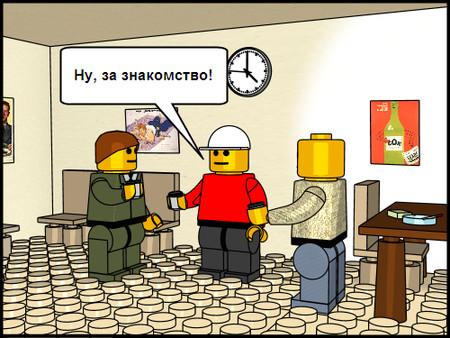 Lego-comics. Изображение № 4.