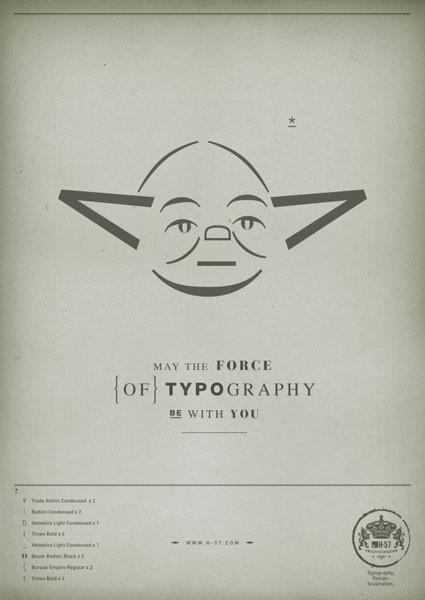Да пребудет с вами сила типографики!. Изображение № 4.