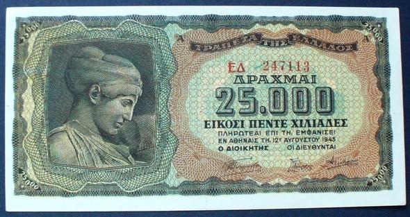 Изображение 27. Money World.. Изображение № 27.