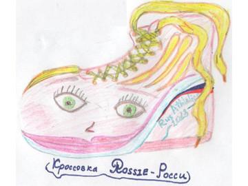 Талисман чемпионата мира 2013 в Москве возможно будет таким.. Изображение № 8.
