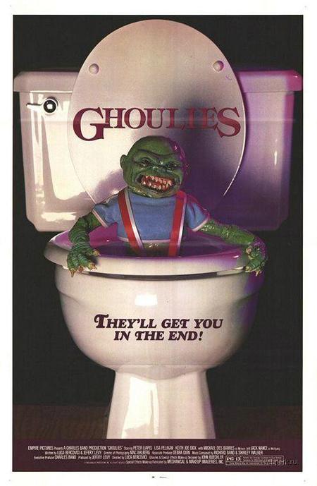 Старые постеры фильмов ужасов!. Изображение № 4.