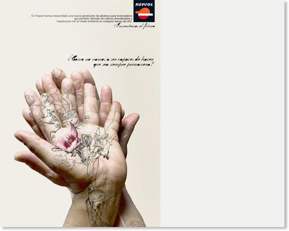 Gabriel Moreno. Глазами и руками. Изображение № 16.