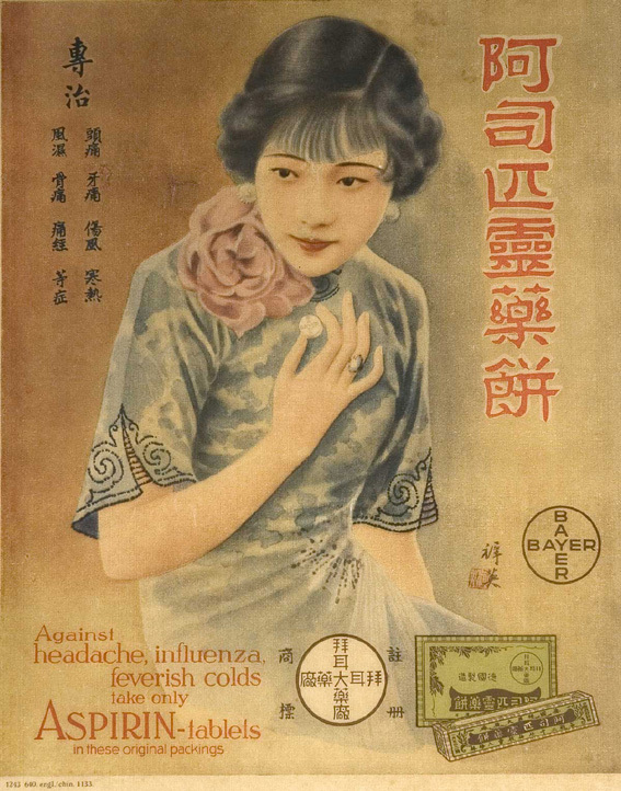 Будьте здоровы. Китайские плакаты натему здоровья. Изображение № 1.