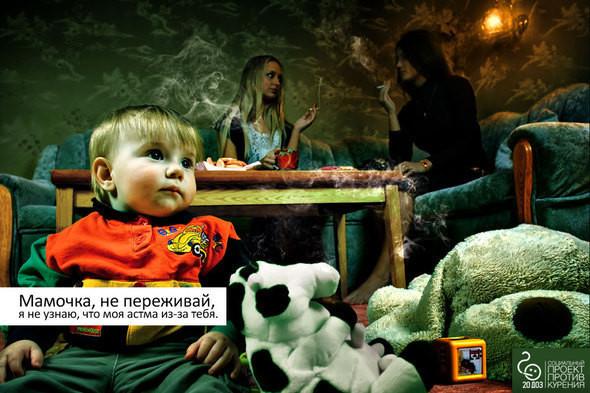 Изображение 9. ЗАВИСИМОСТЬ!!!(курение).. Изображение № 9.