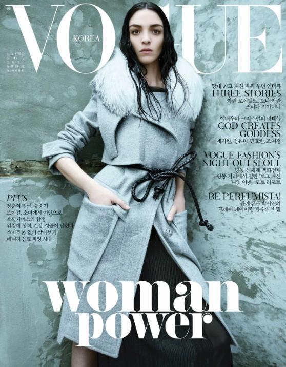 Обложки Vogue: Германия и Корея. Изображение № 3.