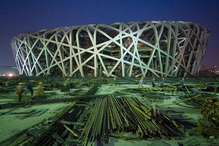 China Design Now– Творчество безполитики. Изображение № 1.