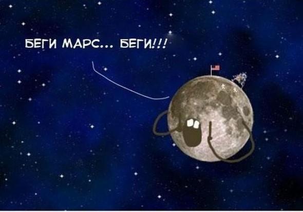 """Комикс """"Земля и Луна"""". Изображение № 11."""