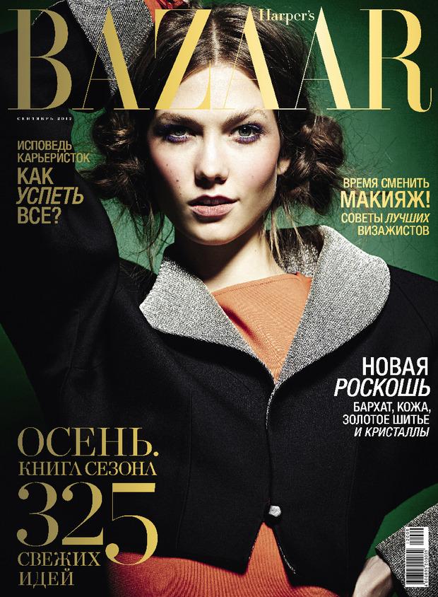 Harper's Bazaar в сентябре. Изображение № 1.