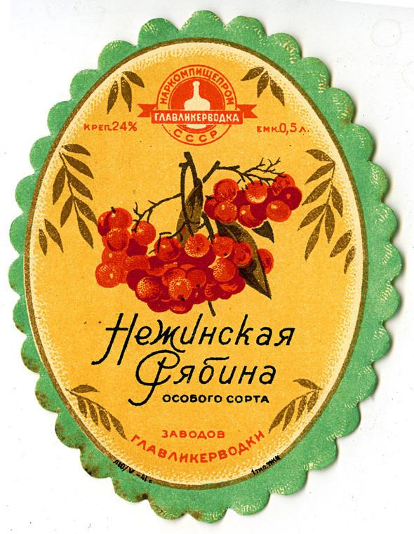 LABEL USSR. Изображение № 65.
