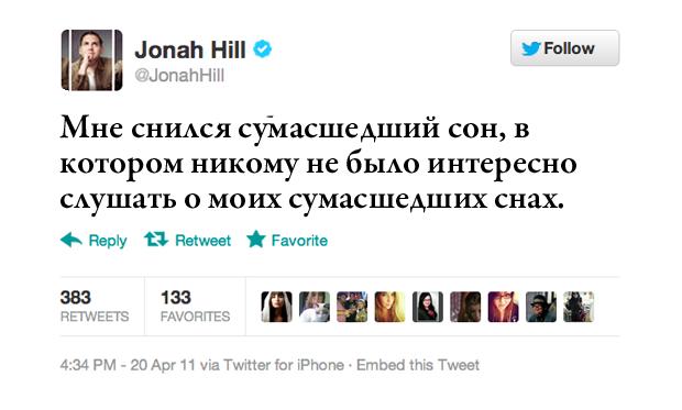 Джона Хилл, звезда «SuperПерцев» и «Дружинников». Изображение №16.