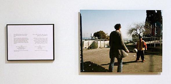 7 альбомов о современном искусстве Ближнего Востока. Изображение № 94.