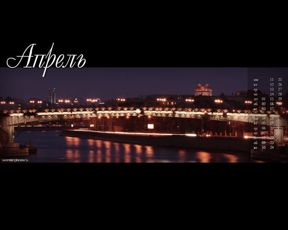 Календарь Москва-2011. Изображение № 4.