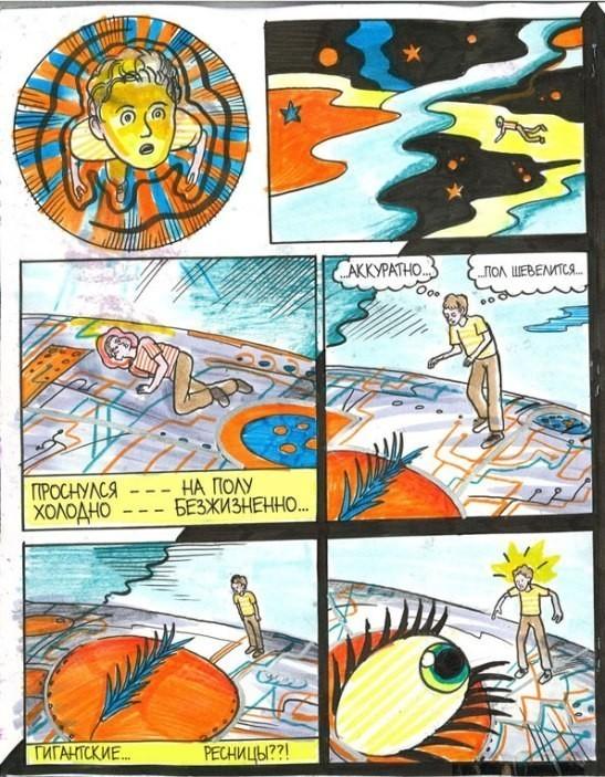 Комикс «Кроличья нора». Изображение № 9.