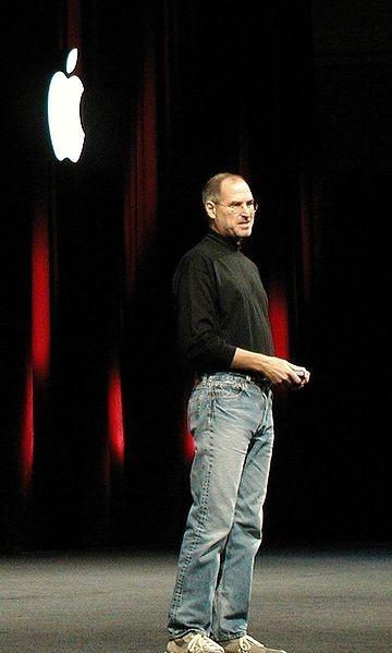 Эпоха Стива Джобса. Изображение № 1.