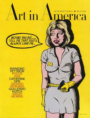 Изображение 59. Журналы недели: 10 актуальных изданий об искусстве.. Изображение № 59.