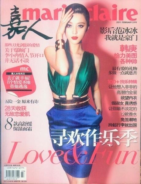 Коллекция Gucci SS 2011 появилась на 50 обложках журналов. Изображение № 35.