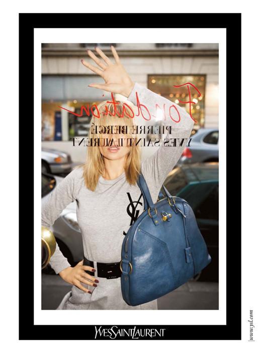 Yves Saint Laurent меняет название. Изображение № 7.