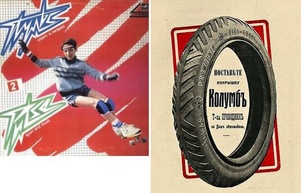 Редизайн: Новый логотип олимпийского комплекса «Лужники». Изображение № 15.