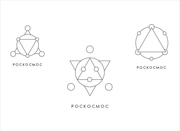 Конкурс редизайна: Новый логотип Роскосмоса. Изображение № 11.