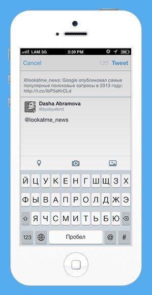 10 незаметных интерфейсных решений компании Twitter. Изображение № 3.