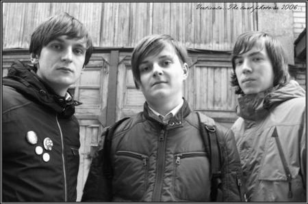 Участники АРТПАРАДА-2008 VERTICALS (Санкт-Петербург). Изображение № 1.