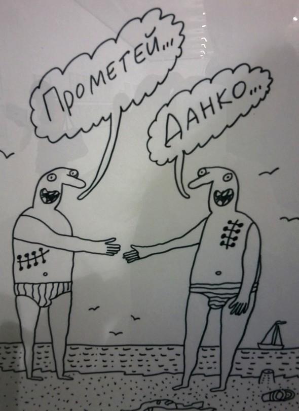 Выставка Андрея Бильжо в Мульти Медиа Арт Музее. Изображение № 6.