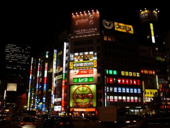 Токио. Изображение № 1.