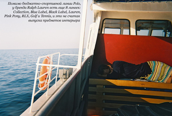 Вещи недели: Настя Сартан, шоу-рум Ekepeople. Изображение № 11.