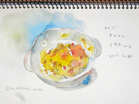 Изображение 51. Второй завтрак японской художницы.. Изображение № 26.