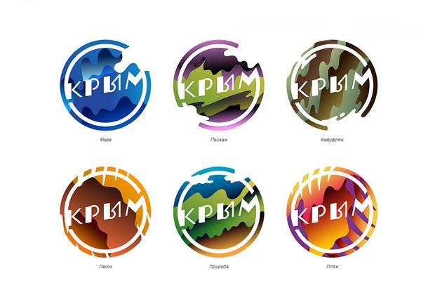 Различные паттерны логотипа. Изображение № 3.
