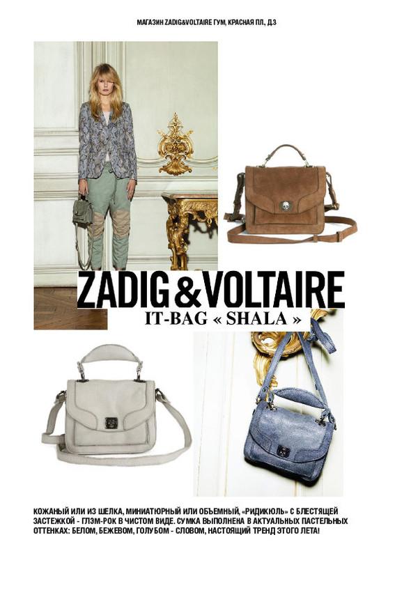 It-bag SHALA от Zadig&Voltaire . Изображение № 1.