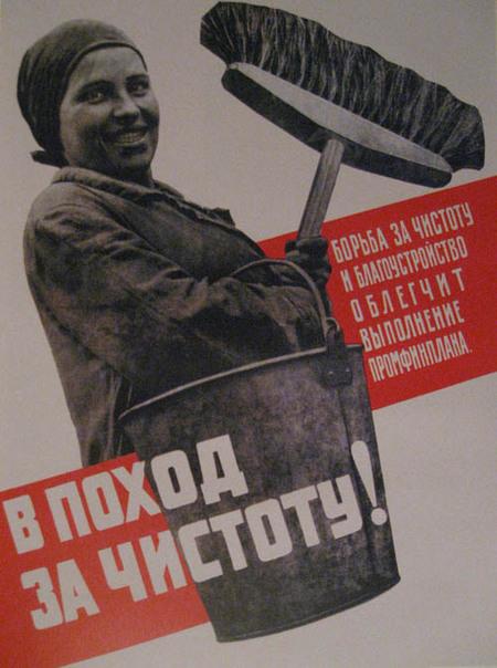 Отруде всоветских плакатах. Изображение № 13.