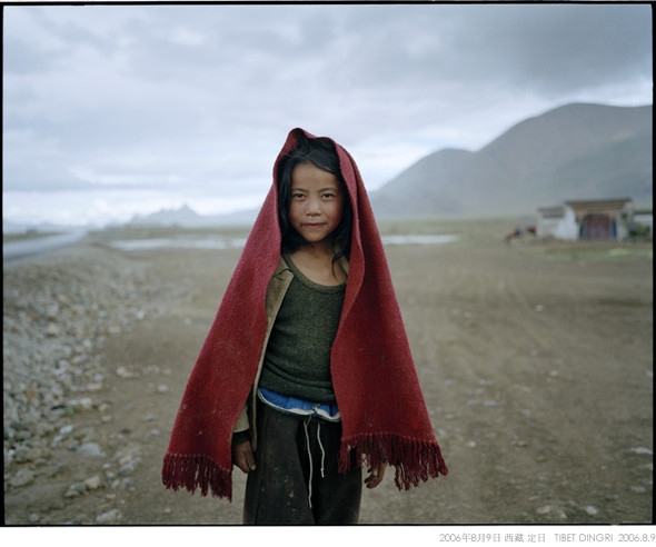 Photographer Luo Dan. Изображение № 15.