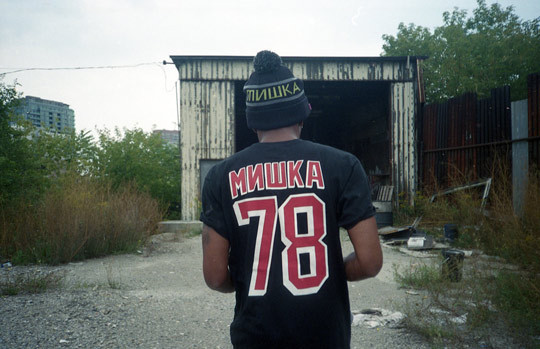 Mishka Holiday 2011 - Lookbook. Изображение № 2.