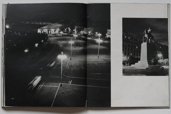 Erich Einhorn. Москва 1959. Изображение № 55.