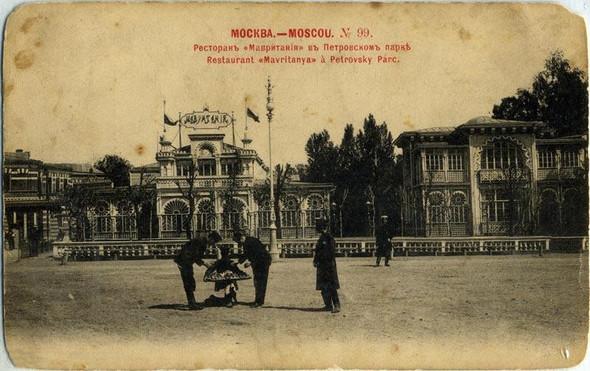 15 фактов из истории Москвы. Изображение № 27.