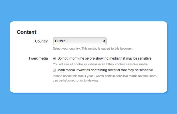 10 незаметных интерфейсных решений компании Twitter. Изображение № 10.