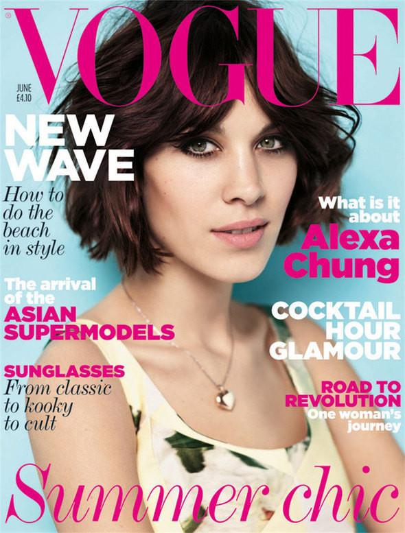 Изображение 1. Обложки Vogue: Британия и Италия.. Изображение № 1.